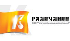 Галичанин - Галичский автокрановый завод