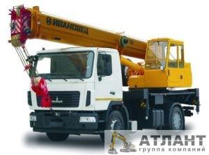 Автокран Ивановец КС-35715 16 тонн купить