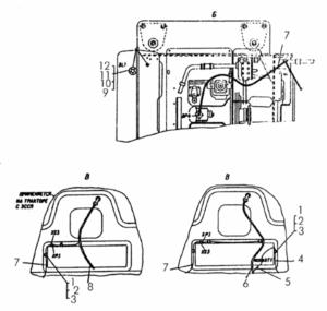 Электрооборудование тракторов с электростартерным пуском дизеля
