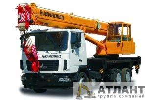 Автокран Ивановец КС-45717A-1 25 тонн купить