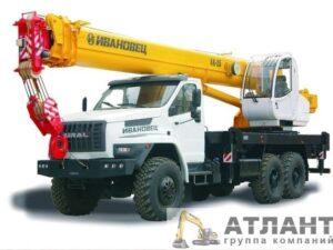 Автокран Ивановец КС-45717-2Р 25 тонн купить