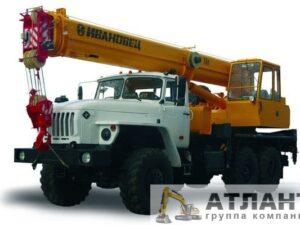 Автокран КС-35714 на шасси УРАЛ-5557 купить