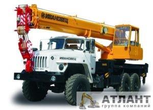 Автокран Ивановец КС-45717-1 25 тонн купить