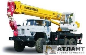 Автокран Ивановец КС-45717-1РАвтокран Ивановец КС-45717-2 25 тонн купить