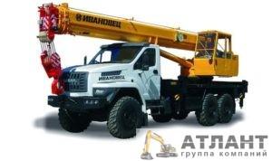 Автокран Ивановец КС-45717-2 25 тонн купить