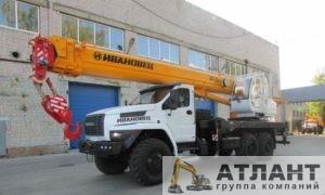 Автокран Ивановец КС-45717-2Р AIR 25 тонн