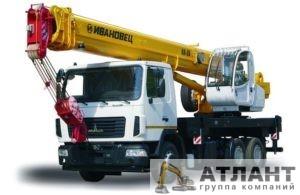 Автокран Ивановец КС-45717А-1Р 25 тонн купить