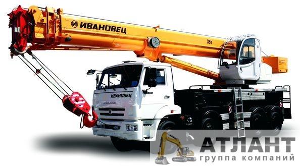 Автокран Ивановец КС-55735-6 35 тонн купить