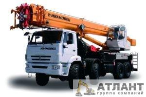 Автокран Ивановец КС-55735-7 35 тонн купить