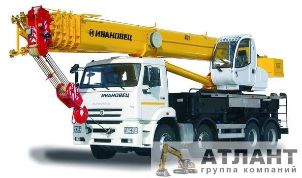 Автокран Ивановец КС-65740-8 купить