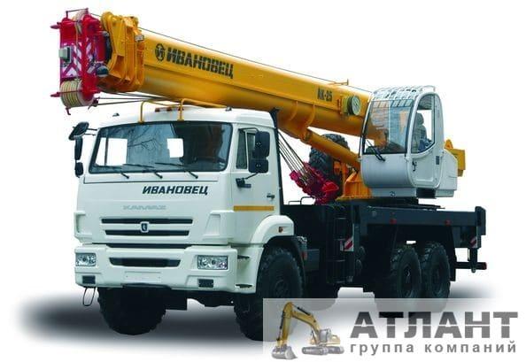 Автокран Ивановец КС-45717К-3Р 25 тонн купить